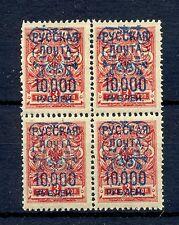 RUSSIA 1919 WRANGEL ARMEE LAGERPOST 10.000 R ON 3 KOP PERF 4 x **  MNH  VF  @1