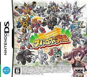 Video Game DS SupaRobo Gakuen Nintendo DS Japan
