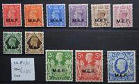 BOIC/MEF 1943-47 SG M11/21  Cat £85 MLH  -ST-080