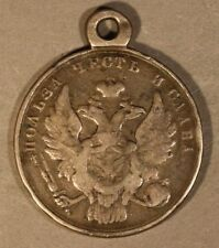 "1831 Russia Silver Medal ""Taking of Warsaw by Storm""     ** FREE U.S SHIPPING**"