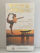 KUNDALINI YOGA ~ A COMPLETE COURSE FOR BEGINNERS ~ VOLUME 1 ~ VHS VIDEO
