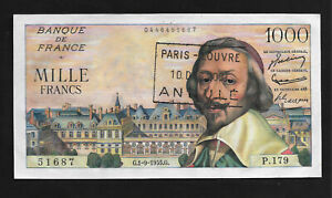 1000 FRANCS RICHELIEU 1/9/1955 FRANCE  ANNULE Paris Louvre