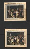 Aden - South Arabia, Quaiti Rembrandt  Painting Sheetlets , 20A -20B  VF MNH