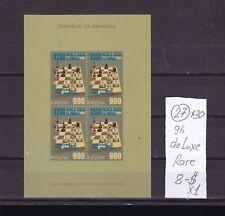 Georgia-Abkhazia 1996 MNH Lux s/sh.Chess WC 1996 FIDE.See scan.Rare.