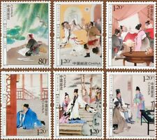 China Stamp 2011-5 The Scholars - China's Famous Classical Literary Works MNH