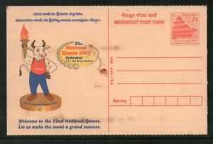 India 2002 National Games Hyderabad Mascot Veera Meghdoot Post Card MNH