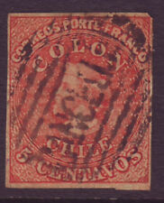 CHILE 1853 5c red imperf 4 margins with - 21092