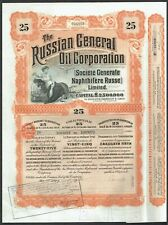 Share certificate (Russia) Russian General Oil Corporation Ltd. (1912)