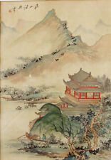 Stampa incorniciata-OPERA D'ARTE TRADIZIONALE GIAPPONESE (Immagine Orientale Asian Chinese Art)