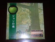 JOHN LENNON plastic ono band JAPAN mini lp CD YOKO ONE THE BEATLES SEALED