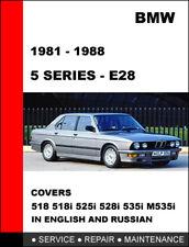 BMW 5 SERIES 1981 - 1988 E28 WORKSHOP SERVICE REPAIR FACTORY MANUAL
