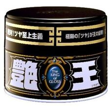 Soft99 The King of Gloss Car Wax for Dark Car NO IMPORT DUTY in WORLDWIDE!