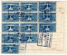 COLOMBIA - USA - 1929 SHIPPING BULLETIN - W/ 10c REGISITRATION STAMPS - Sc F24