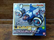 Ultraman Nexus Machine 2 vehicle Bandai 2004 Chrome Chester toy spaceship japan