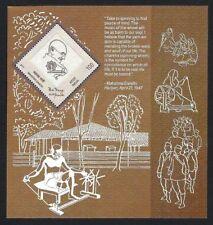 INDIA 2011 Mahatma Gandhi Khadi Fabric Miniature sheet Unique Unusual Folder