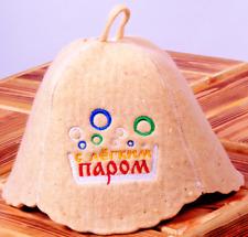 Sauna hat . 100 % Wool Felt. Made in Europe. Usa Seller !