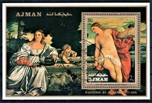 AJMAN 1971 UAE PAINTINGS BY TIZIANO VISUELLE KUNST VISUAL ART STAMPS MNH CTO