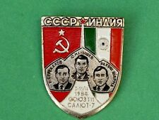 USSR Interkosmos Program. USSR-India Joint Space Mission Soviet Pin Badge 1984