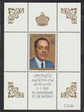 Marokko   Michel Block 5      postfrisch      289
