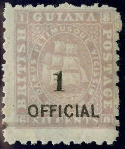 British Guiana  1881  Scott #  96  Mint Hinged