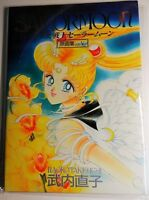 Pretty Soldier Sailor Moon #5 original illustration art book Naoko Takeuchi
