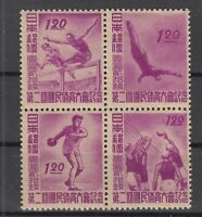 AB4728/ JAPAN – SPORTS – MI # 384 / 387 MINT MNH BLOCK – CV 110 $