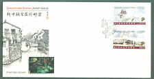 S'pore  FDC City Views joint issue with China 9.10.1996
