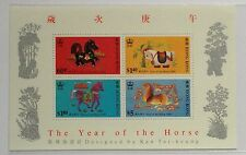 "1990 Hong Kong stamp sheetlet "" Year of Horse "" 2 pcs"