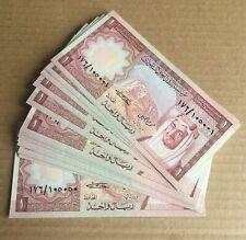 Lot 50 Banknotes 1977 Saudi Arabia 1 Riyal