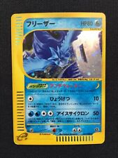 Pokemon Card e Articuno 031/088 Holo Rare Japanese Skyridge Mysterious Mountains