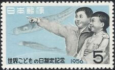 Japón 1956 Día Internacional de Niños/cometas/papel Carpa/pesca/Juguetes 1v (s779f)