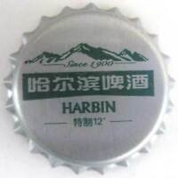 HARBIN BEER unused CROWN, Bottle CAP, Kronkorken, Anheuser-Busch InBev, CHINA