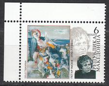 Makedonien / Mazedonien Nr. 250** 75.Geburtstag von Petar Masec / Gemälde