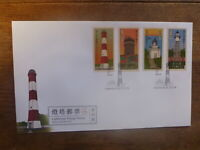 TAIWAN 2018 LIGHTHOUSES SET 4 STAMPS FDC FIRST DAY COVER