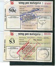 MALAYA/MALAYSIA 1991 POSTAL ORDER 50C & $3  # 5