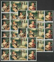 DEALER STOCK SAN MARINO MNH Nuovi 1970 Tiepolo paintings 3v 10 SETS s32638