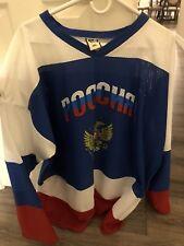 ALEXANDER OVECHKIN #8 Ice Hockey Replica Russian Hockey Jersey (in Russian) XXL