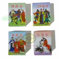 Deck of Four Chinese Major Classical Novels(Storyboard) Playing card/Poker 四大名著