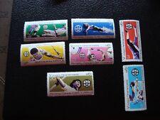 AMERIQUE CENTRALE - timbre yvert et tellier n° 1122 a 1128 n** (C5) stamp