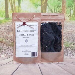 Elderberry Dried Fruit 50g ( Sambucus Nigra ) - Health Embassy 100% Natural