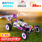 Wltoys 124019 High Speed Racing Car 60km/H 1/12 2.4GHz Off-Road Drift RTR Toys