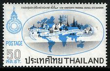 Thailand 548, MNH. Council of Women, meeting. World map, Thai Temple, 1970