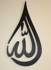 "Islamic Arabic Wall Decors, Name of ""Allah"" Islamic wall art"