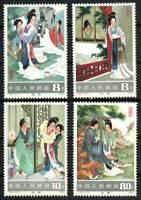 China, Peoples Republic Stamp - The Western Chamber, opera by Wang Shifu - NH