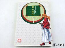 Rurouni Kenshin Kaden Manga Guidebook Japanese Artbook Japan Art Book Us Seller