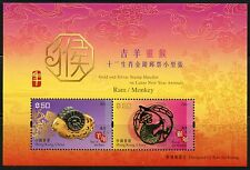 HONG KONG 2016  GOLD & SILVER  YEAR OF THE  RAM/MONKEY SOUVENIR  SHEET   MINT NH