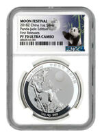 2018-Z China Moon Festival Silver Panda 1oz Silver PF Medal NGC PF70 FR SKU55407