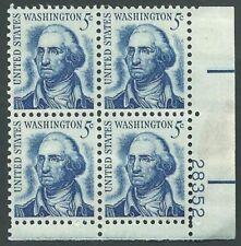 Scotts #1283  5c WASHINGTON Dirty Face Plate Block of 4, MNH