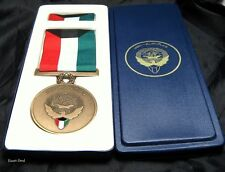 IRAQ Saddam Hussien Gulf War USA KUWAIT Liberation Medal Desert Storm in Box