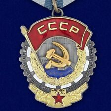 USSR AWARD ORDER MEDAL - Order of the Red Banner of Labour (with ribbon)- mockup